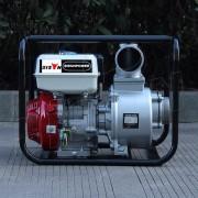Motopompa Bison BSWP40, apa curata, 4 intrare-iesire, motor pe benzina 4T, debit maxim 85m h, 8m adancime maxima, 30m inaltime refulare