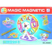 UNTOLD 46 PIECES MAGICAL MAGNETIC BUILDING BLOCKS 3D MAGIC PLAY STACKING SET DIY FOR BRAIN DEVELOPMENT(MULTICOLOR)