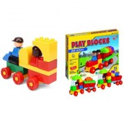 Virgo Toys Play Blocks Play Set 2 and Highway Vehicle set (Combo)