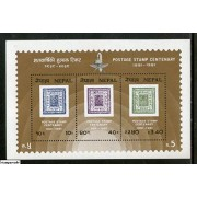 Nepal 1981 Postage Stamp Centenary Stamp-on-Stamp Theme Miniature Sheet MNH