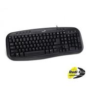 Genius USB crna tastatura KB-M200