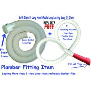 Basin Outlet Washing Machine Inlet Pipe 5 Fit Long (Plamber Made Long Lasting Pipe Made)