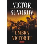 Umbra victoriei (eBook)