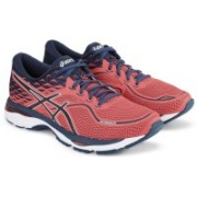 Asics GEL-CUMULUS 19 Running Shoes For Men(Multicolor)