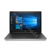 Лаптоп HP ProBook 450 G5 3GH47ES, p/n 3GH47ES - Преносим компютър / лаптоп HP