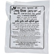 Ayu Hina - Gujrati Herbal Henna Powder (Hair Color) Natural Black (Pack of 10)