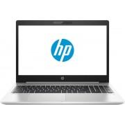 HP 450 Probook G7 15.6 inch Full HD Intel I5-10210U 8GB DDR4 256GB M.2 SSD + 1TB HDD MX130 2GB DDR5 Windows 10 Pro