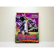 Super Sentai beasts Sentai Gaoranger Demon Beast coalescence DX Gao Hunter