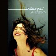 Jane Birkin - Arabesque (0724349019591) (1 DVD)