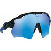 Oakley RADAR EV PATH Round Sunglass(Brown, Blue)