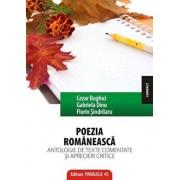 Poezia romaneasca. Antologie de texte comentate si aprecieri critice. Editia a II-a/Cezar Boghici, Gabriel Dinu,Florin Sindrilaru