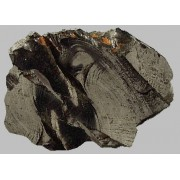 Šungit ELITTE valoun 12-15 gramů