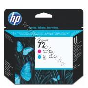 Глава HP 72, Magenta + Cyan, p/n C9383A - Оригинален HP консуматив - печатаща глава