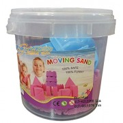 Absales Moving Sand Art In Bucket Style Box (500 g)