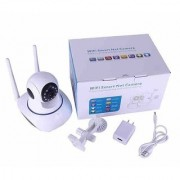 WIFI-V380 SMART NET CAMERA BEST DEAL