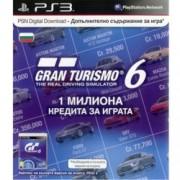 Gran Turismo 6: 1 Милион Кредита, за PlayStation 3