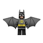 LEGO Super Heroes Batman - Black With Wings (10937)(Black)