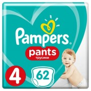 Pampers pelene gaćice Pants Active Baby Giant Pack S4, 62 komada