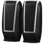 Westgear S-160 USB Digital Speaker - Silver (110-1011)