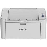 Pantum P2200 Monochrome A4 Laser Printer - Print