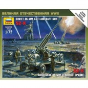 ZVEZDA Soviet 85mm Anti- Aircraft Gun S2-