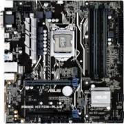 Placa de baza Asus Prime H270M-PLUS Socket 1151