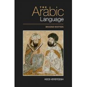 The Arabic Language by Kees Versteegh