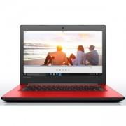 Лаптоп LENOVO 310-15IAP / 80TT003EBM, Intel Pentium N4200, 4GB, 1TB, 15.6 инча, Червен