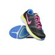 Nike Dual Fusion (gs) futó cipő
