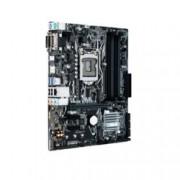 Дънна платка Asus PRIME B250M-A, B250, LGA 1151, DDR4, PCI-E 3.0(HDMI/DVI/D-Sub), 6x SATA 6Gb/s, 2x USB 3.0, 2x M.2 Sockets, mATX