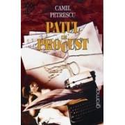 Patul lui Procust- C.Petrescu