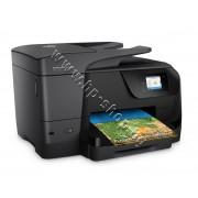 Принтер HP OfficeJet Pro 8710, p/n D9L18A - HP цветен мастиленоструен принтер, копир, скенер и факс