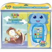 Детски смартфон Смартфон Слонче - Thinkle Stars, 331054