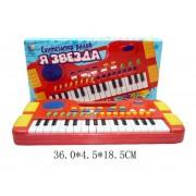 Синтезатор радио Я звезда, 32 клавиши, батарейки в комплект не входят.