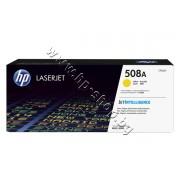 Тонер HP 508A за M552/M553/M577, Yellow (5K), p/n CF362A - Оригинален HP консуматив - тонер касета