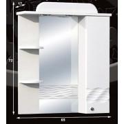 Guido Ocean-1004 fürdőszobabútor tükrös felső szekrény