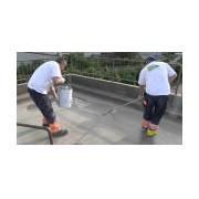 MAPEFLOOR I 914 Grund epoxidic bicomponent pentru hidroizolarea betonului umed de tablier 28kg