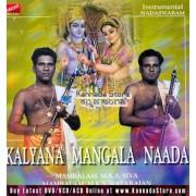 Kalyana Mangala Naada (Nadaswaram) - MKS Siva - Audio CD