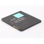 Baterija LG GD580