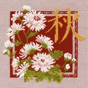 "Autumn Counted Cross Stitch Kit-8""X8"" 16 Count (Pack of 1 )"