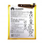 Батерия за Huawei P10 Lite - Модел HB366481ECW