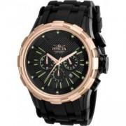 Мъжки часовник Invicta I-Force 16977