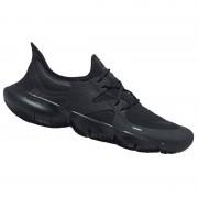 Nike scarpe free rn 5.0 - nike