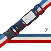 ワンタッチスーツケースベルト 国旗柄≪ワンタッチで簡単≫