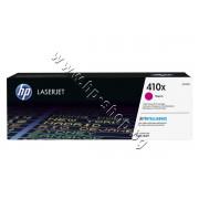 Тонер HP 410X за M377/M452/M477, Magenta (5K), p/n CF413X - Оригинален HP консуматив - тонер касета