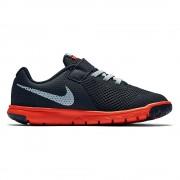 Nike Детски Маратонки Flex Experience 5 PVS 844996 006