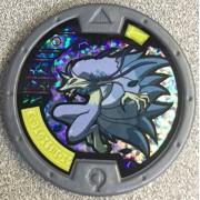 Yo-Kai Watch Series 2 Frostail Medal [Loose] …