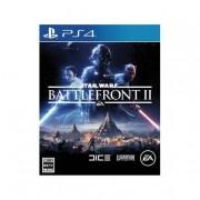 Arcadia PS4 - Star Wars Battlefront II