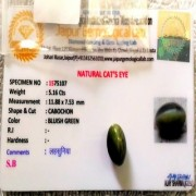5-6 Ct Beautiful Natural Oval Cats Eye Loose powerful Gemstone Lab Certified
