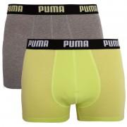 Puma 2PACK pánské boxerky Puma vícebarevné (521015001 010) M